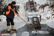 В поселке Северка началась заготовка «сырья» для главного ледового городка Екатеринбурга