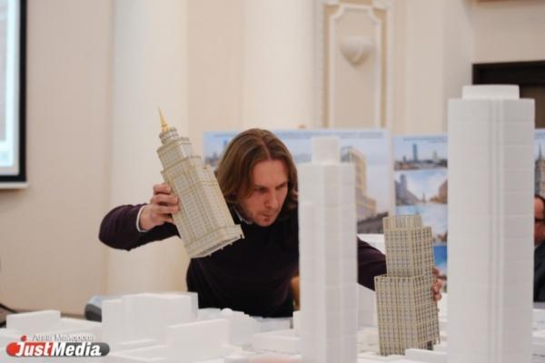 В районе Центральной гостиницы может появиться еще один Екатеринбург-сити. Градсовет рассмотрел проект второй очереди отеля