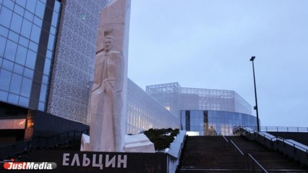 «7 дней» Ельцина, кафе с блюдами от Наины Иосифовны и 60-метровая мультимедийная стена. В Екатеринбурге открывается центр первого Президента России