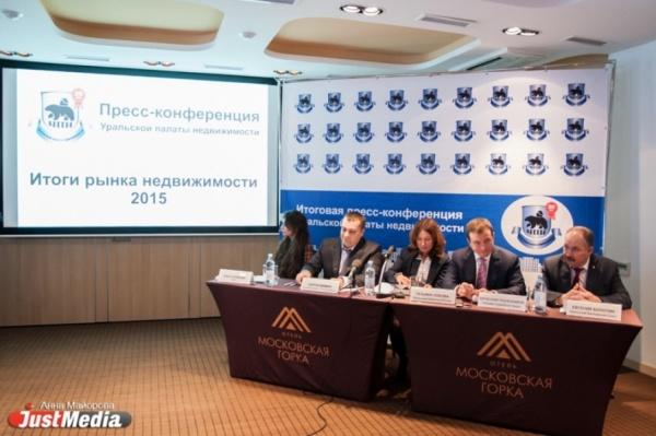 Уральские эксперты: «Пора переучиваться и идти на оборонные заводы. Рынок недвижимости восстановится не раньше 2019 года»