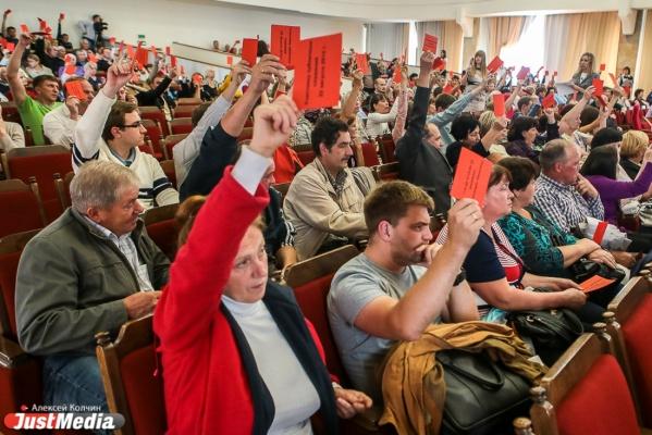 «Это будет настоящее гетто». Жители Екатеринбурга выступили против застройки парка РТИ