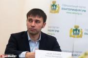 Тимур Абдуллаев: «Больше улиц без машин и полезных функций для людей. Главным на улицах Екатеринбурга станет пешеход»