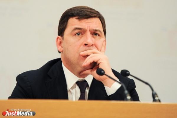 Куйвашев считает долг региона адекватным, а городские полномочия забирает, чтобы провести ЧМ-2018 на высшем уровне