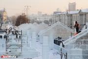 Пятиметровый буран с Дедом Морозом и гигантская барабанная установка. Екатеринбург готовится к фестивалю ледовых фигур