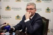 Александр Якоб: «Большой Екатеринбург» есть, а Екатеринбург не принимает участие в обсуждении»