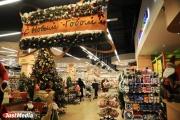 «Сельдь под шубой», мандарины и шампанское: сколько в этом году стоит новогодний стол в Екатеринбурге
