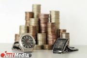 Стагнация экономики, наращивание банками кредитов и доллар по 75 рублей. ПРОГНОЗЫ уральских банкиров на 2016 год