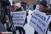 «Женя, тебя ищет Тюмень». Белоярцы пожаловались Путину на Куйвашева и Юдина. ФОТО, ВИДЕО