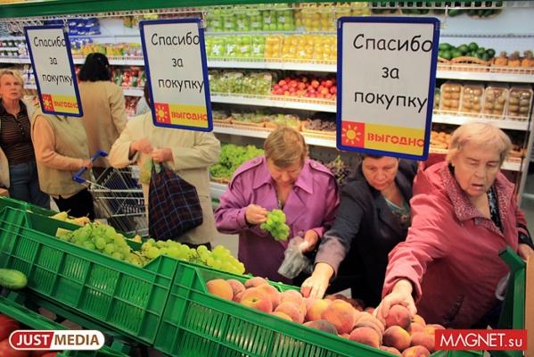 Цены на фрукты нестабильны, хлеб стал дешевле, гречка подорожала: слежка за ценами продолжилась и в новом году