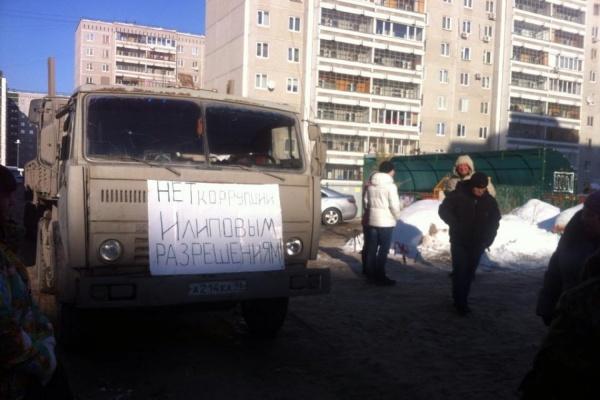 Депутат Вегнер пытается привлечь застройщика с Родонитовой, 20 к ответственности за клевету