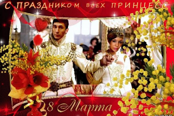 Стихи от Артюха и королевский коллаж от Сизова. Депутатский креатив для избирательниц в честь 8 марта