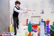 Уральский зодчий после работы в Германии открыл в Екатеринбурге детскую школу «зеленых архитекторов». РЕПОРТАЖ