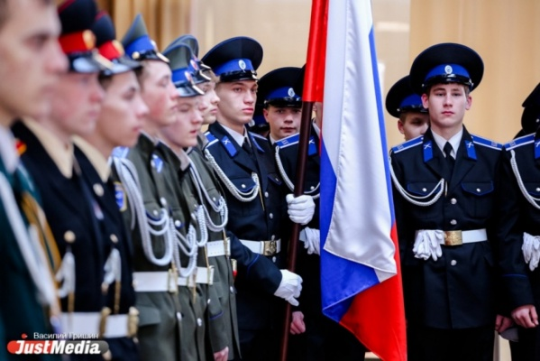 В Верхней Пышме стартовал юбилейный сбор кадетских и казачьих школ-интернатов