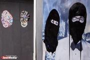 Уличные художники Екатеринбурга встали на «путь вражды»