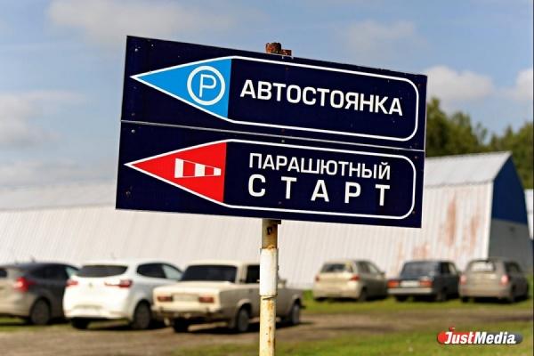 Зарабатывать или работать? Руководители Екатеринбургского АСК опасаются за судьбу аэроклуба