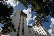Уральские VIP-ы предлагают разместить на новых купюрах Городок чекистов, «Ельцин-Центр» и самоцветы