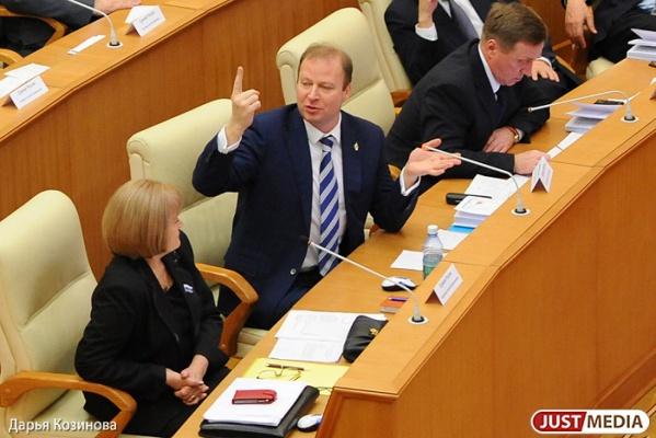 «Как я буду зазывать коллег на заседание?» Свердловских депутатов лишают зарплат