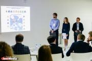 Уральские студенты представили будущее развитие Среднеуральска