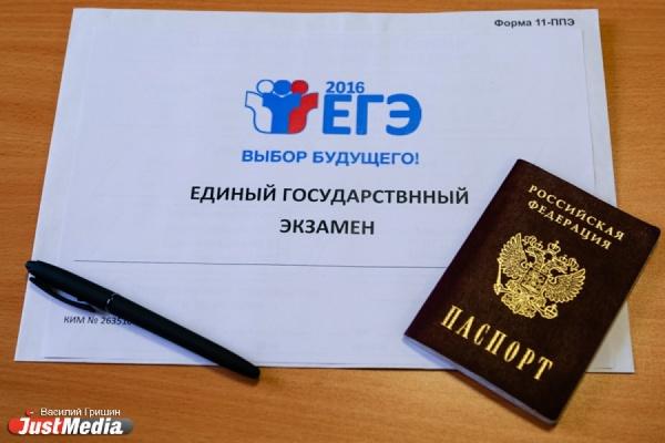 Списать не удалось: журналист JustMedia.ru написал ЕГЭ по русскому языку