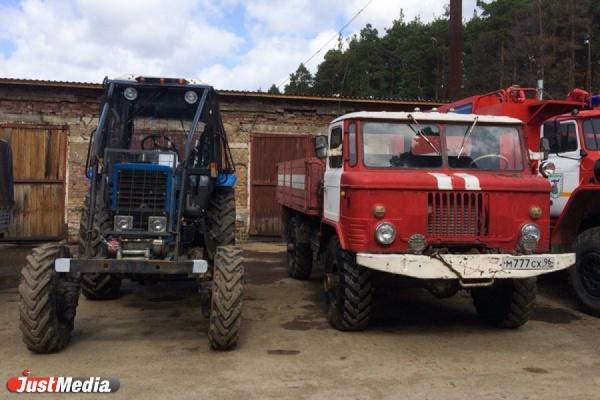 Более 50 камер мониторинга и новейшая техника: в Свердловской области начали вести борьбу с лесными пожарами