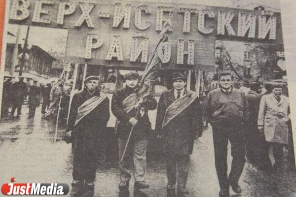 ФОТО: «Вечерний Свердловск», 1990 год.