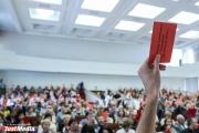 Министр Бидонько не справляется с полномочиями: минстрой провалил очередные публичные слушания