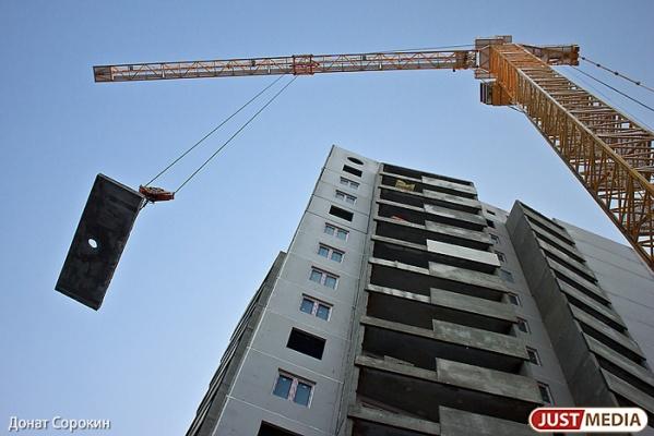 Екатеринбург пытается вернуть градостроительные полномочия