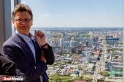 Дидье Ванкутсем: «Для статуса полноценного европейского мегаполиса Екатеринбургу не хватает минимум трех веток метро»