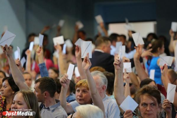 Жители Екатеринбурга не дали КРСУ вырубить 112 гектаров леса