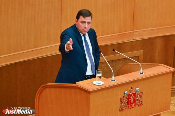 Куйвашев отчитался перед депутатами