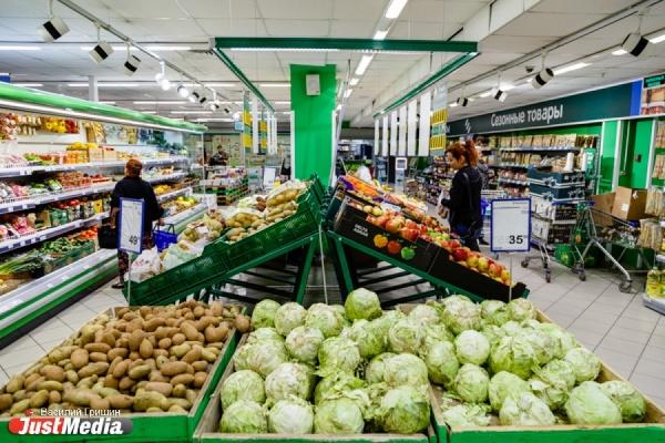 Фрукты и овощи заметно подросли в цене, гречка стала «золотой», подешевели только молоко и рыба. СПЕЦПРОЕКТ