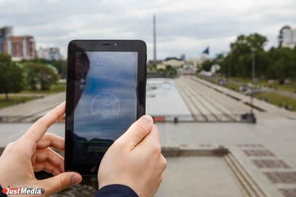 Тестируем 4G. Как Екатеринбург готов к летней нагрузке на сети нового поколения?