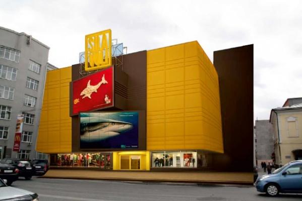 «Аттракцион в центре Екатеринбурга нам не нужен»: Градсовет зарубил желтый фасад ТЦ Sila Voli