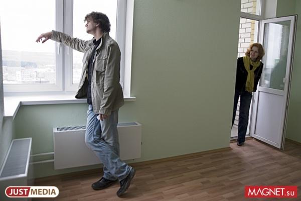 «Это попытка подогреть спрос на кредиты». Уральские риэлторы обсуждают возможную отмену льготной ипотеки