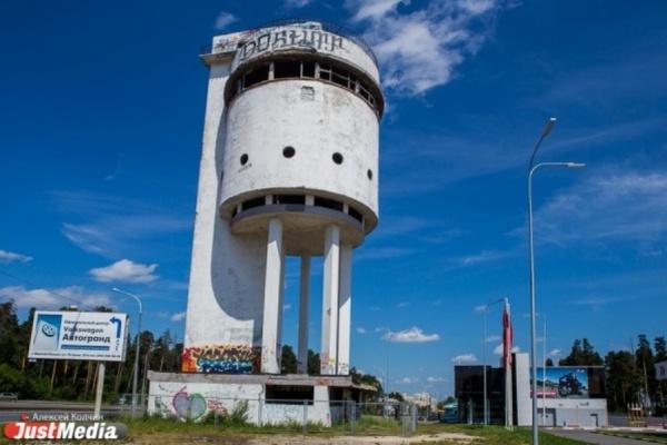 Известные уральцы обсуждают символ города, который не стыдно разместить на новой купюре. Белая башня оказалась в лидерах