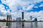 «Не надо подражать другим!». Архитектор-урбанист Маркус Аппенцеллер представил свое видение Екатеринбурга до 2050 года