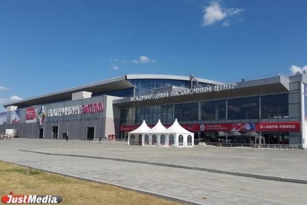 Инновационные экскаваторы и трамваи, стенд-стадион и Таганский ряд. Как выглядит ИННОПРОМ-2016 за три дня до открытия. ФОТО
