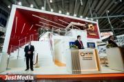 Конкурентный кирпич и первый частный технический вуз в России. УГМК презентует уникальные разработки на ИННОПРОМе