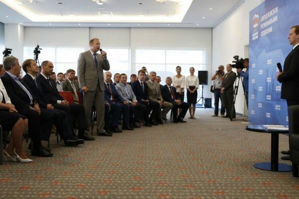 ФОТО: Официальный сайт Дмитрия Медведева.