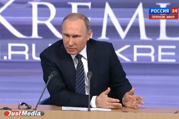 «Единая Россия» остается партией власти: поручения Путина совпадают с предвыборной программой партии