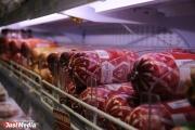 Дешевеют только фрукты и картошка. Средний чек в уральских магазинах за август снова вырос. СПЕЦПРОЕКТ