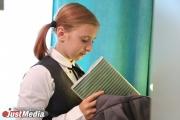Не меньше семи килограммов: весы JustMedia.ru не справились с тяжестью портфеля уральского школьника