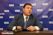 Куйвашев: «Не доверяйте болтунам и сквернословам, которые появляются в предвыборную кампанию»