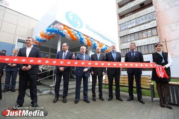 «Высокотехнологичная медицина идет в небольшие города». В Кировграде открыли специализированный офтальмологический центр