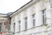 От элитных особняков с оранжереями до развалин. JustMedia изучает дома екатеринбургских градоначальников. СПЕЦПРОЕКТ