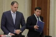 Эксперты – об отставке свердловского премьера: Куйвашев готовится к выборам губернатора. Паслер, возможно, тоже