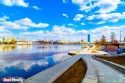 «Не надо одевать нашу маленькую речку в бетон». Эксперты Forum 100+ - о том, как нужно развивать набережную Исети в Екатеринбурге