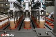 Будущее сегодня. JustMedia.Ru посмотрел, как роботы делают лучшее мороженое и булочки в Екатеринбурге