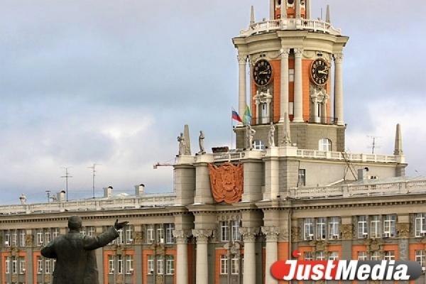 Собор, парковка или площадка для фестивалей? В Екатеринбурге обсуждают будущее площади 1905 года