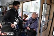 Иностранцам придется туго в екатеринбургском транспорте. Кондукторы-мигранты и кондукторы-пенсионеры запороли тест на знание английского. ВИДЕО